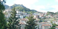 Недвижимость в горах